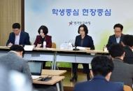 경기도교육청 '비리 공·사립유치원' 122곳 실명 공개