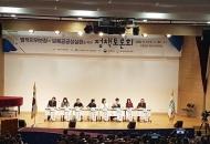 """김관영 """"사립유치원, 일방적 몰아치기보다 자율성 존중해야"""""""