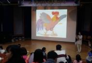 꼬끼오~붉은 닭의 해가 밝았습니다!