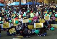 '처음학교로' 전국 참여율 40% 육박…폐원·모집정지 신청도 증가