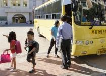 아이들 타는 버스 1만5천대에 '슬리핑 체크 장치' 설치한다