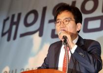 '유치원 개학연기투쟁' 주도 이덕선 한유총 이사장 사임