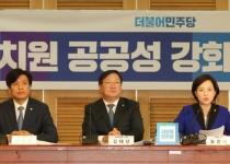 """공정위 """"사립유치원 집단휴업은 공정거래법 위반"""""""