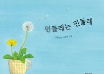 한국 그림책, 볼로냐 라가치상 전 부문 입상