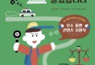 [12월 29일 어린이 새책] 민들레 피리 외