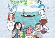 [11월 23일 어린이·청소년 새 책] 작게 듣는다는 것 외