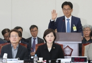 이덕선 사립유치원, 불법증여·교비유용 등 '비리 종합세트'
