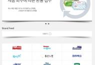 '메탄올 초과' 유한킴벌리 물티슈 10종 판매중지