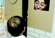 집중력 좋은 아이의 힘 세 가지