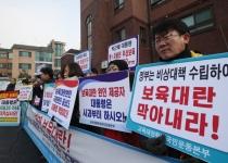 '보육대란 사회적 논의기구' 구성 힘받나