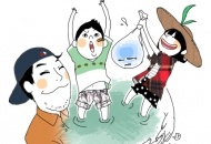 올챙이 집단학살 사건