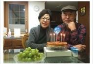 중국어 독학 4년과 성적을 올리는 '설거지법칙'