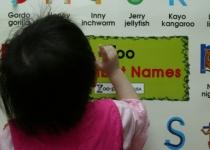 영어유치원은 소아정신과 밥줄?
