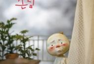 '알사탕' 백희나 작가 수상한 손님 이야기