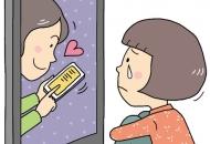 """40대 직장맘인데, 딸아이가 """"엄만 스마트폰만 좋아해""""라고 해요"""