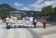 """뿔난 엄마들 """"사립유치원, 아이들 볼모로 장사하나…국공립 확대돼야"""""""